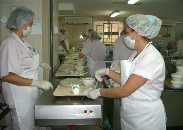 Hospital Carlos Haya